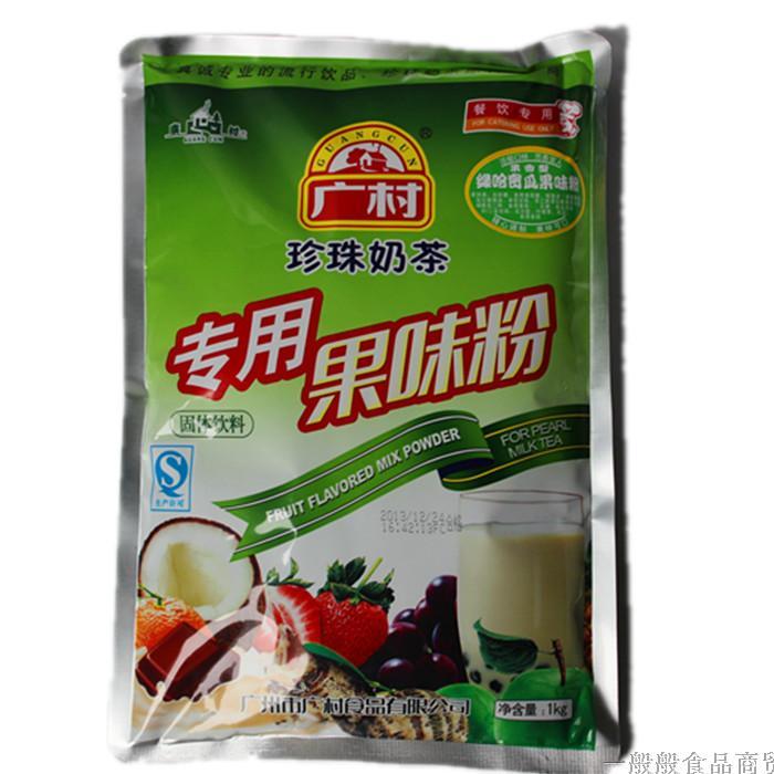 厦门广村椰香粉-精装广村草莓果味粉哪里有卖