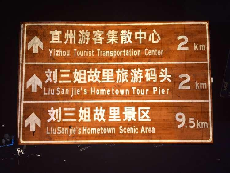 南宁交通标志牌哪家好_选优良的道路标志牌,就到博桂