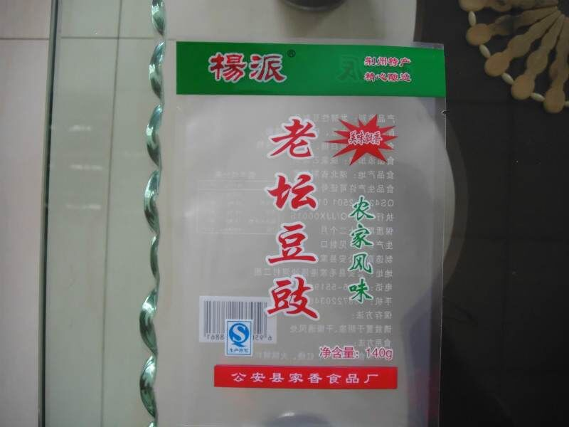 武汉复合袋厂-宜昌复合袋