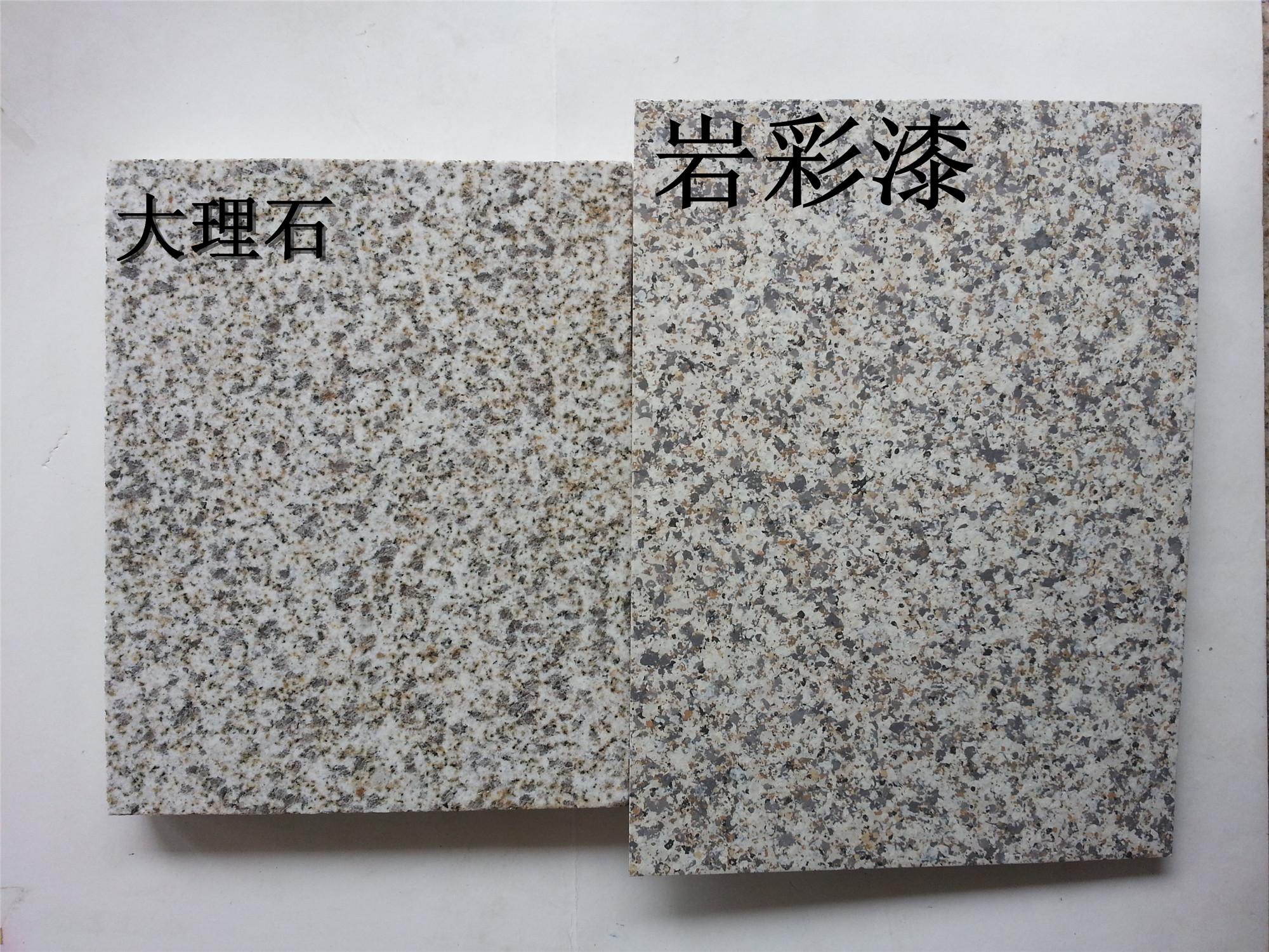 5D岩彩漆品牌-信誉好的岩彩漆批发商