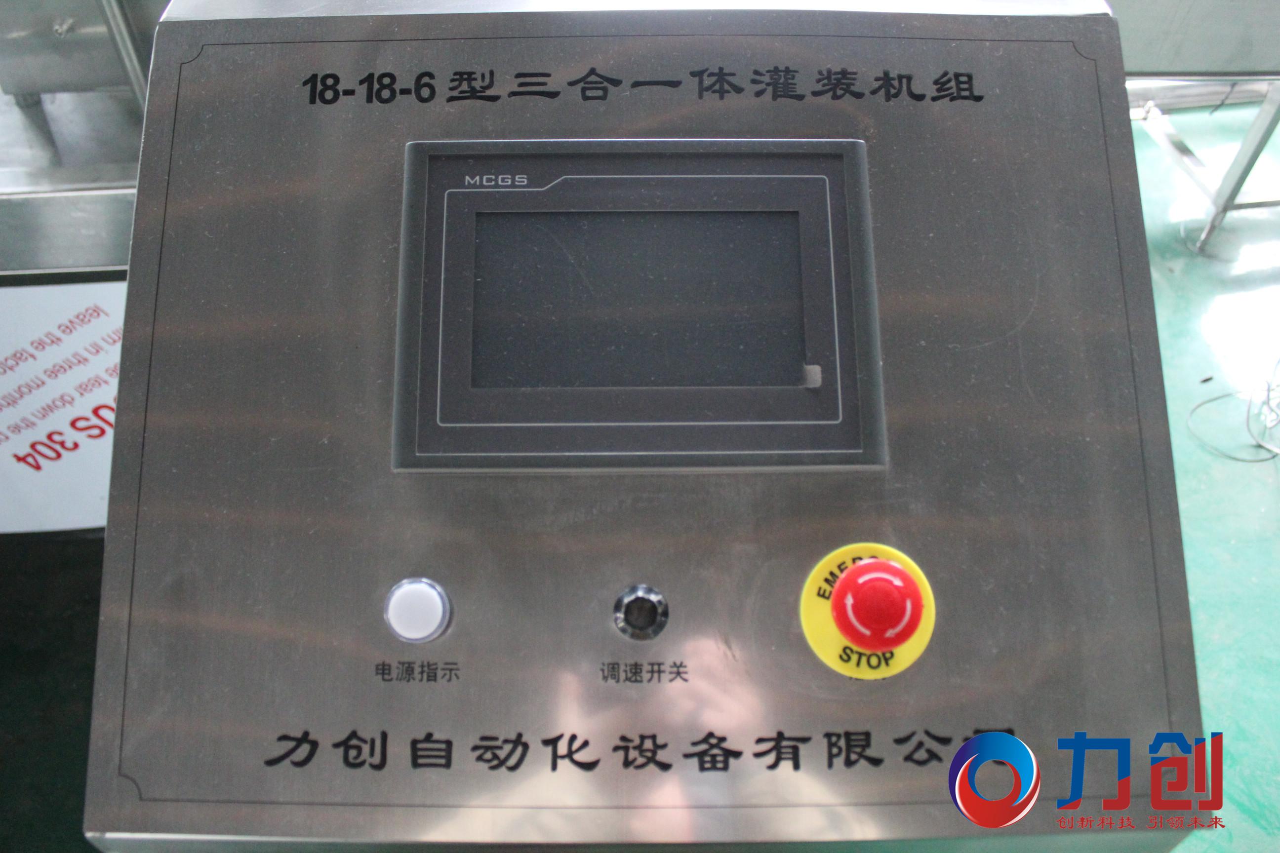 河南灌装机哪家好  郑州的灌装机厂家直销