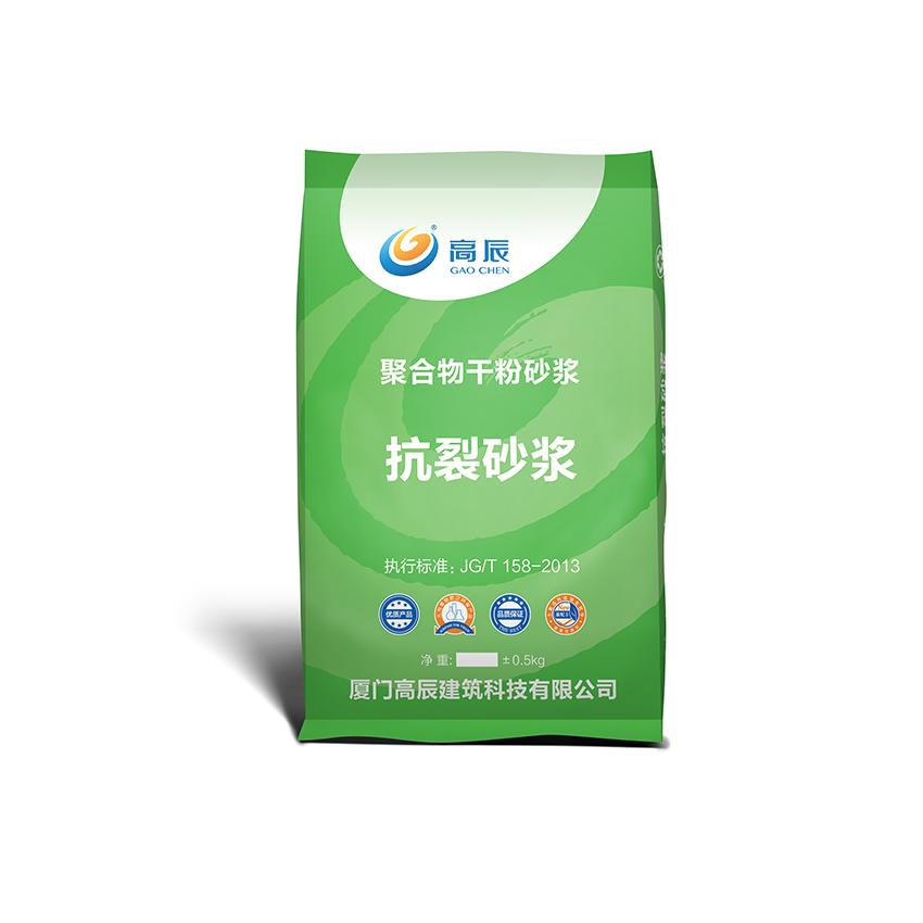 优质的抗裂砂浆当选高辰-漳州抗裂砂浆厂家
