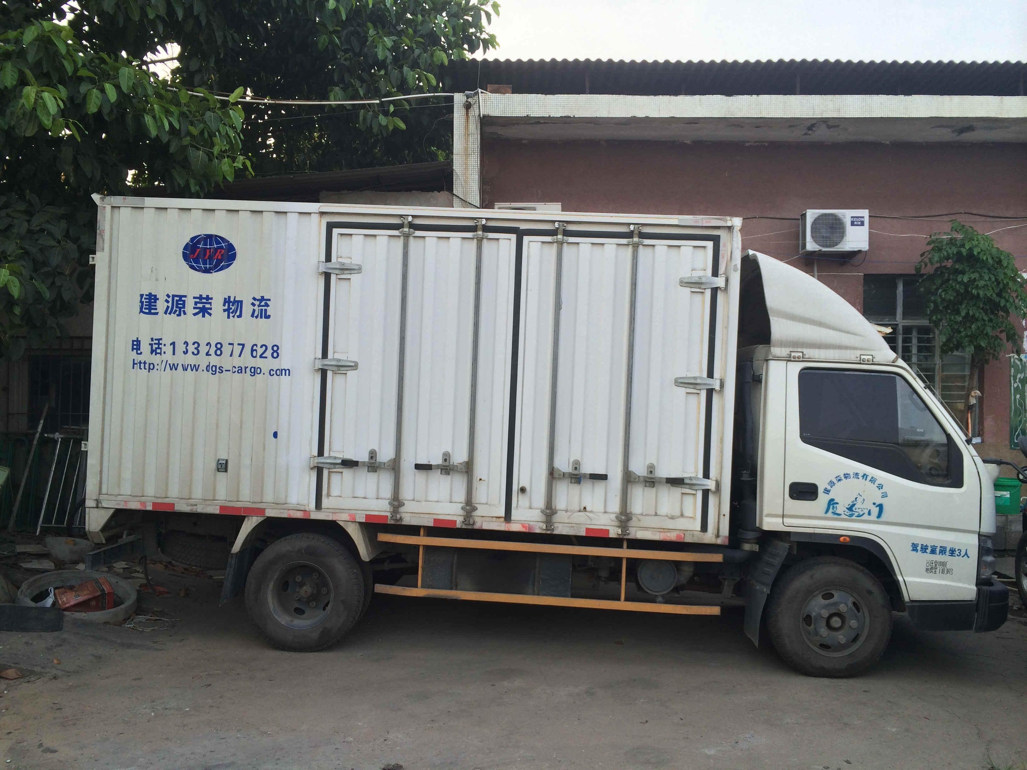 危险品运输-进出口危险品报关-危险品贸易代理
