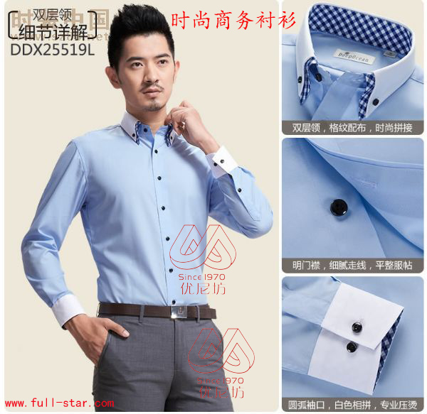 商务休闲厦门正装衬衫——哪里可以买到潮流厦门商务职业装