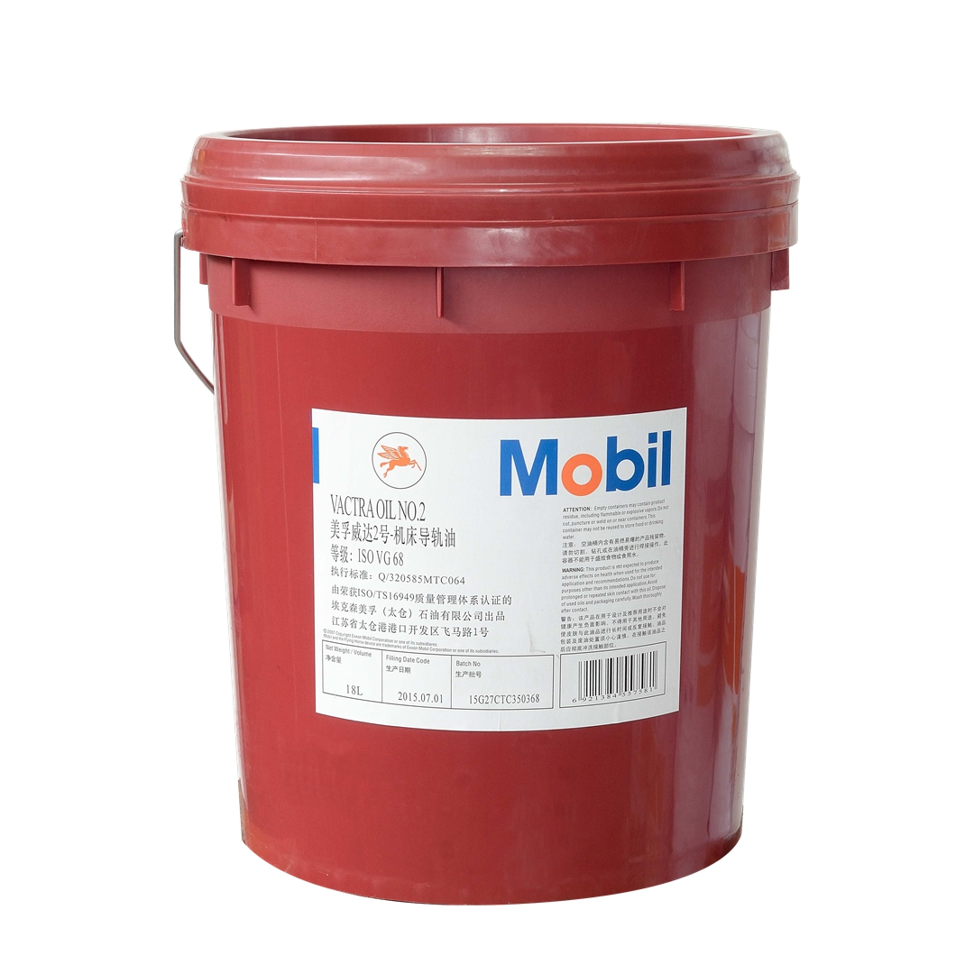 美孚导轨油|美孚导轨油型号|美孚导轨油价格-大兴润滑油