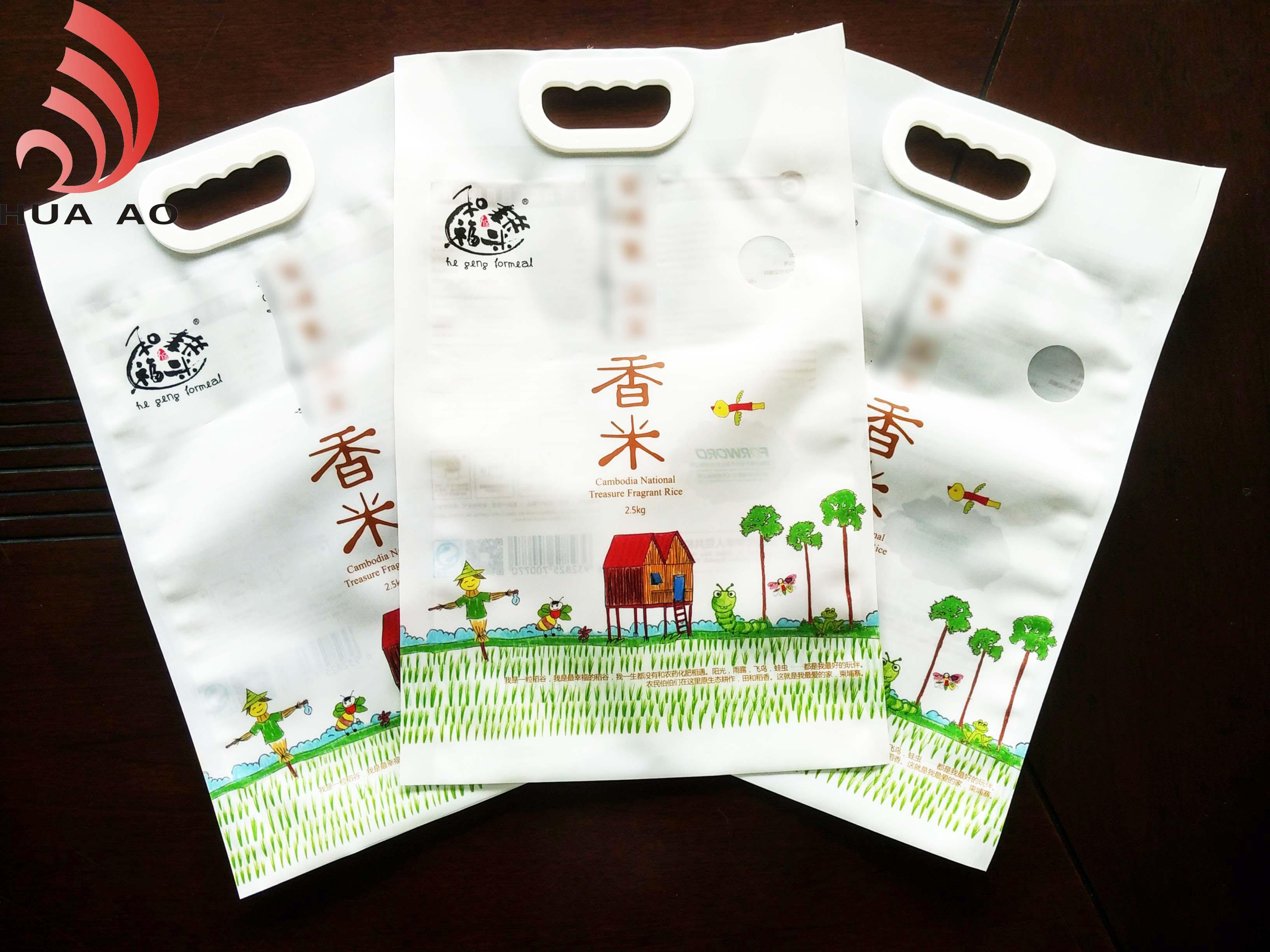 广东编织袋厂 复合编织袋