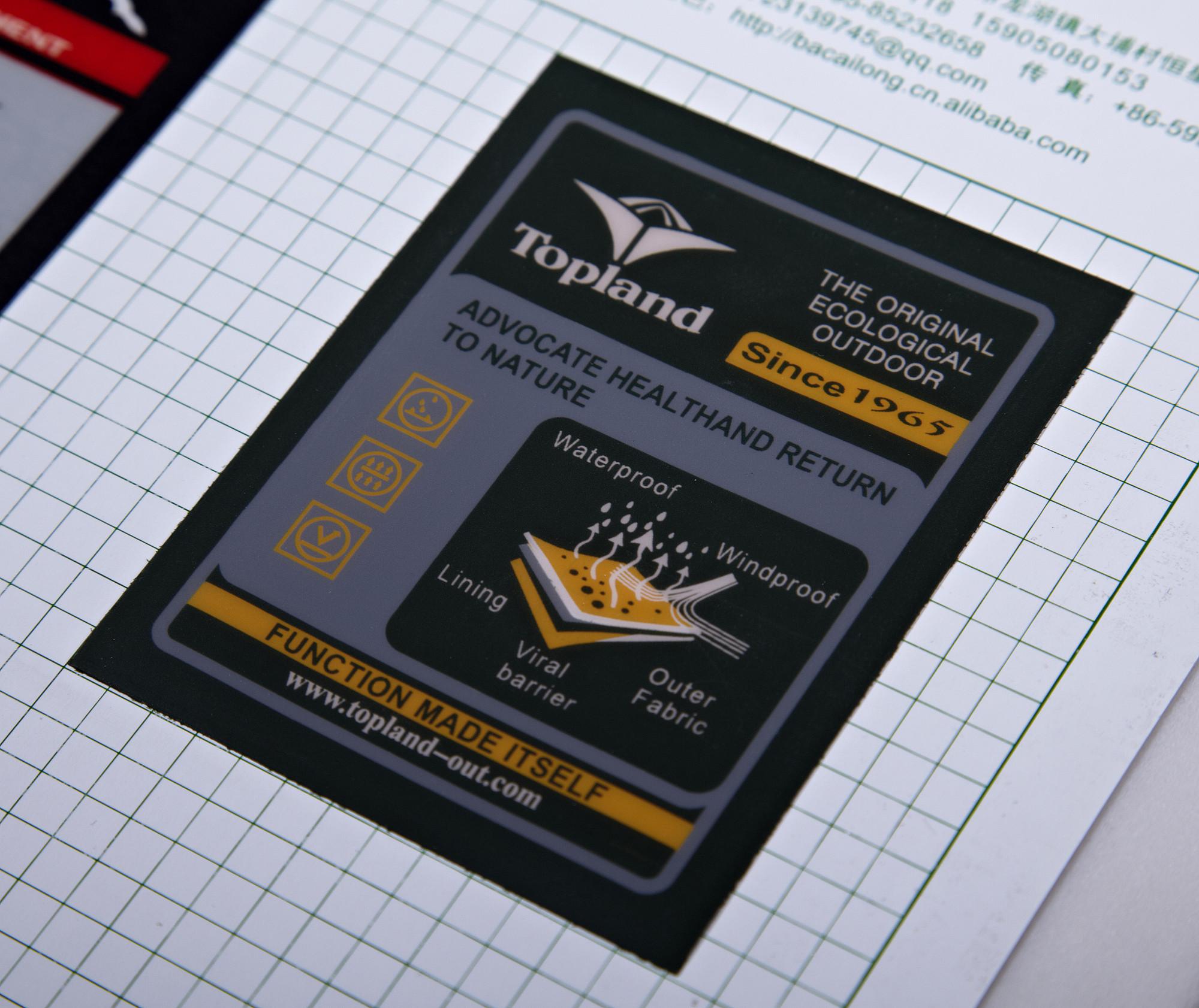 新品TPU商標|優良的TPU商標直銷供應