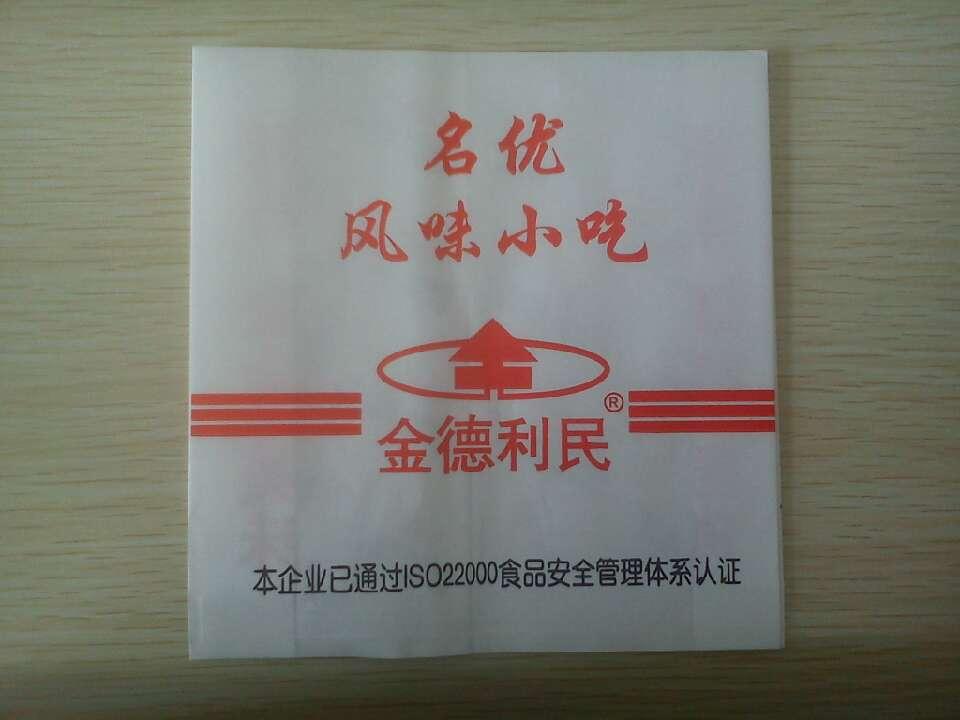 武汉防油纸厂家 新品放油纸袋生产厂家推荐