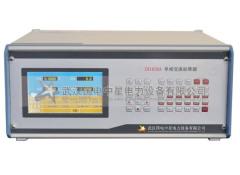 武汉好的ZX1030A单相交流标准源厂家推荐 供应数字三用表校验仪
