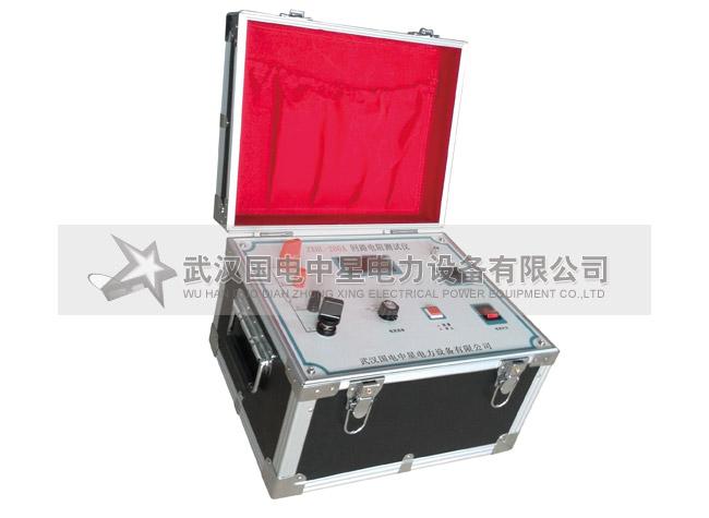 ZXHL-200A回路电阻测试仪