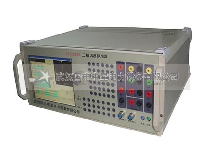 ZX3030X三相谐波标准源