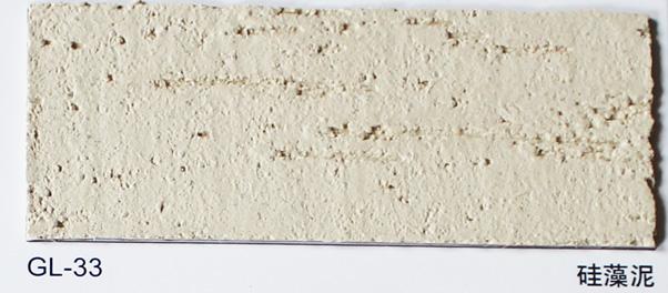 氧丽多硅藻泥批发,广西硅藻泥批发商
