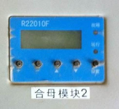 PSC-J绝缘检测单元_买实惠的合母模块R22010F,就选琪德电气公司