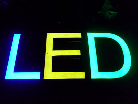 漳州大型LED发光字 福建大型LED发光字定制价位