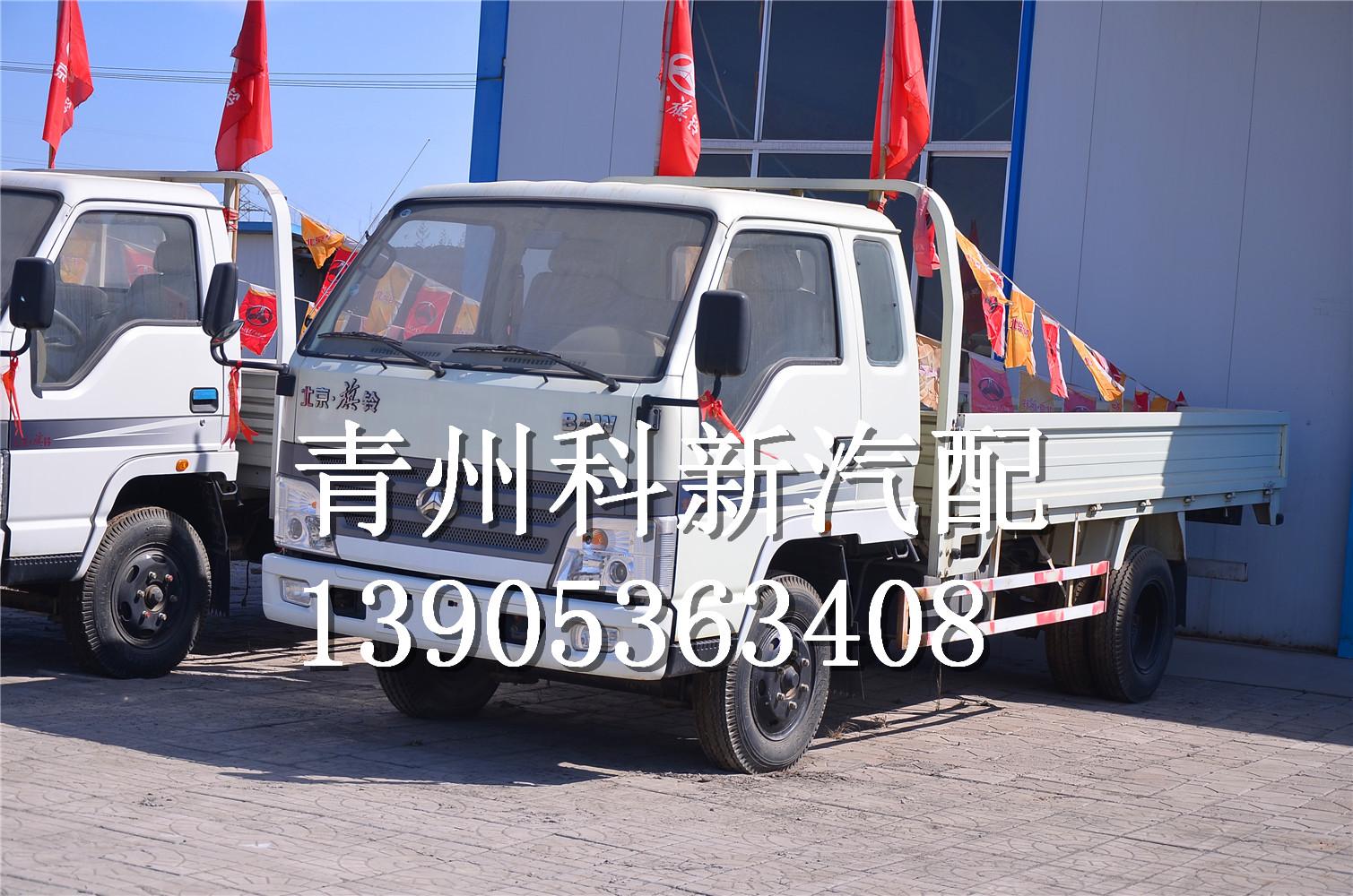 山东品质好的北京旗铃汽车配件|北京旗铃汽车保险杠