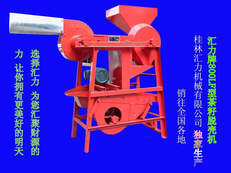 茶籽脱壳机 茶籽脱壳机价格 优选桂林汇力机械茶籽脱壳机