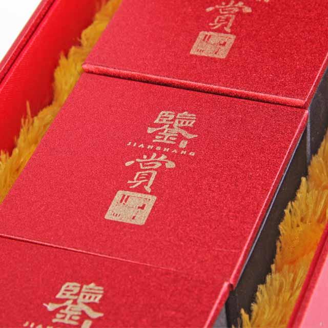 红茶功效代理加盟-供应福州超值的金骏眉