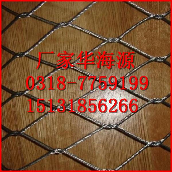 钢丝绳卡扣网畅销全国-316不锈钢钢丝绳编织网价格如何