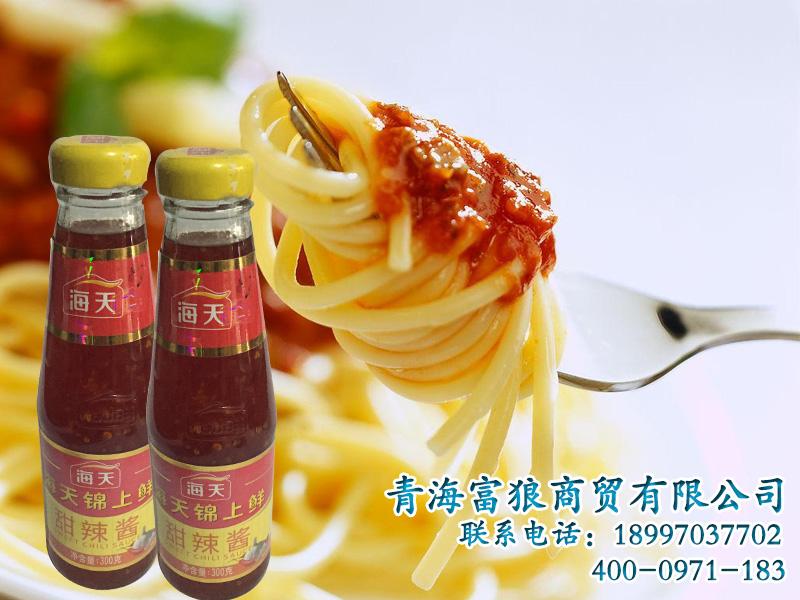 西宁酱油批发,富狼商贸公司供应划算的中餐调料品