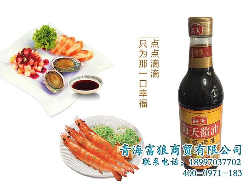 西宁实惠的中餐调料品哪里买 青海麻油批发