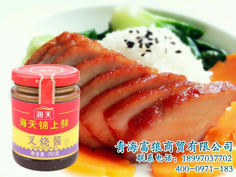 西宁品牌好的中餐调料品批发 西宁调料品生产厂家