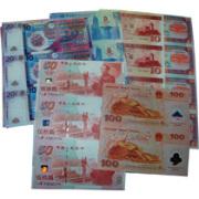 菏泽纪念币收藏 优质的邮票钱币纪念币哪里买