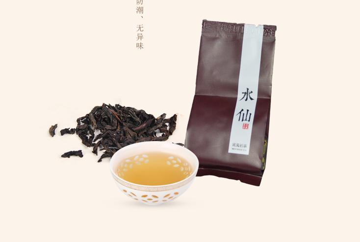 品质好的水仙茶出售|南平武夷山茶