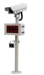 厦门停车场管理系统安装——专业的车牌识别系统供应商当属鹭旗智能