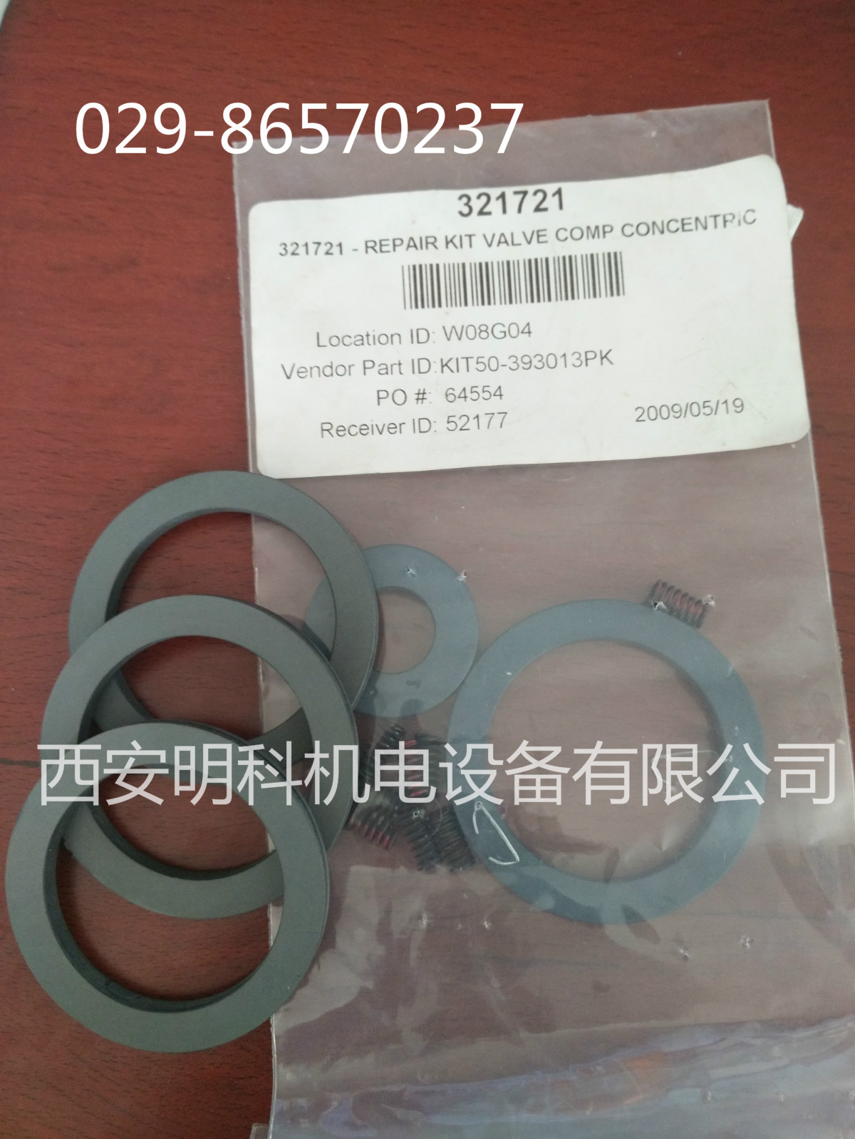 IMW安姆達壓縮機備件包哪里質量好-西安優惠的安姆達壓縮機維修包哪里買