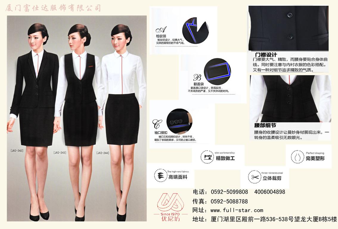 2016新款制服市场价格——厂服定做