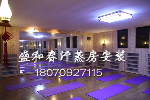 贵港高温瑜伽房-广西高温瑜伽房报价