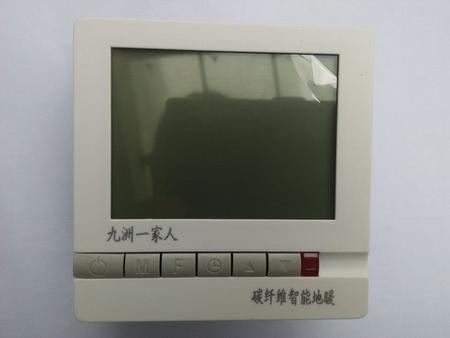 武汉碳纤维电地暖