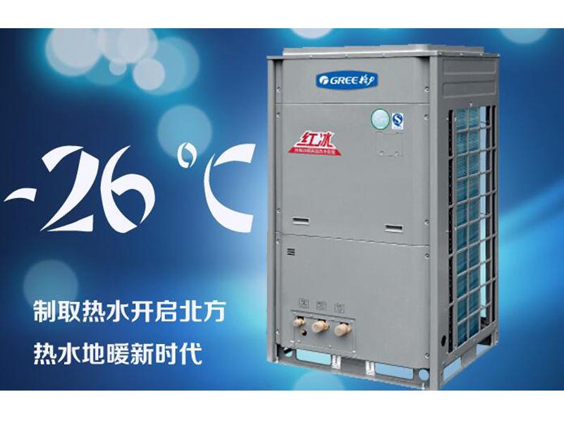 白银格力红冰热水器_兰州格力红冰热水器供应商哪家好