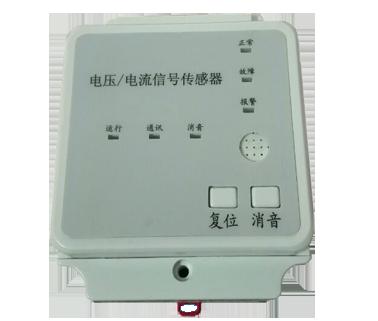 電壓/電流信號傳感器(單相)TSF-1101