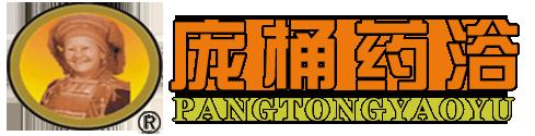 广西金秀庞桶瑶药科技有限公司