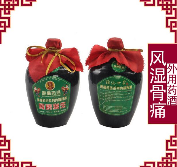 金秀庞桶瑶药-知名的药酒批发商