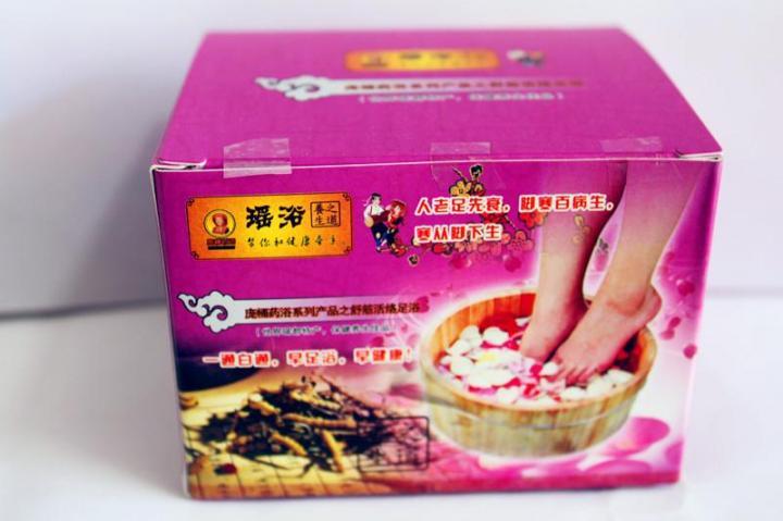 廣西足浴包_金秀龐桶瑤藥有品質的足浴包品牌