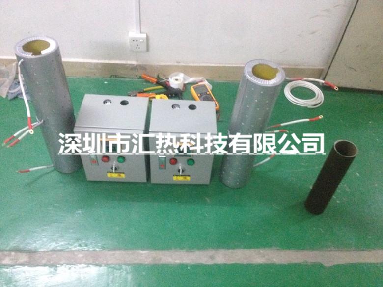 木炭机电磁加热器【汇热科技】制棒机电磁加热圈