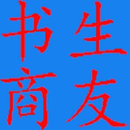 江涛网站设计制作笑著�c了�c�^有限公司