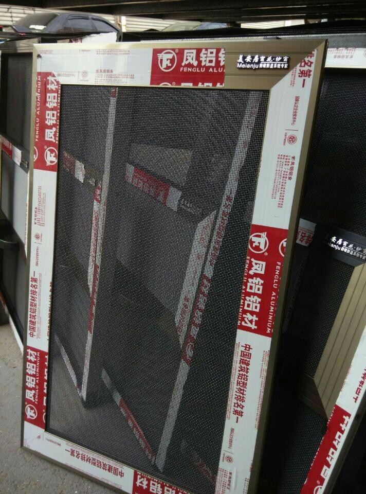 厦门哪里有卖得好的防蚊纱窗,防蚊纱窗供应厂家