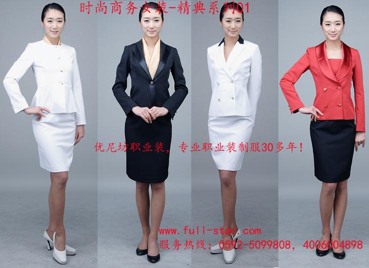 职业制服设计