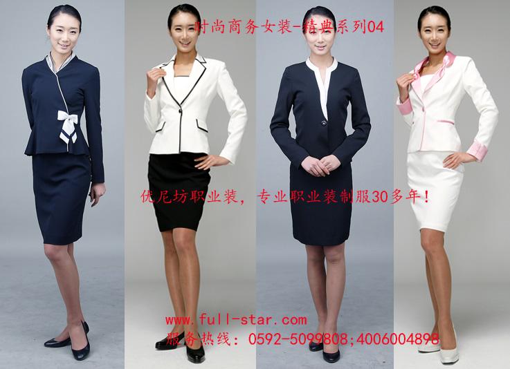 新潮时尚商务女装尽在富仕达|龙岩商务装