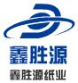 晋江市鑫胜源纸业贸易有限公司