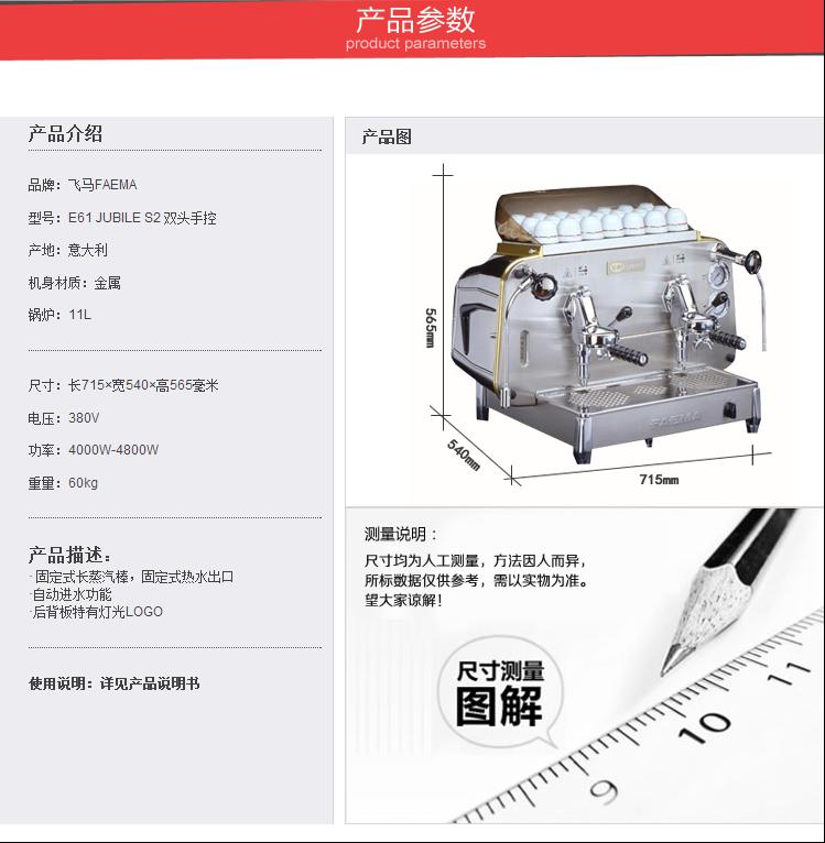 抢手的飞马E61(手控双头)推荐——泉州奶茶店