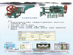 福建数控冲孔机 福建自动铁管冲孔机 福建多功能自动冲管机