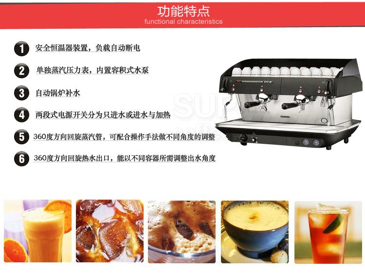 【荐】高质量的意大利飞马咖啡机供销|宁德咖啡机厂家