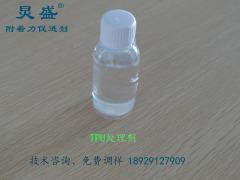 广东实用的TPU抗油处理水品牌|丽水TPU油污处理水
