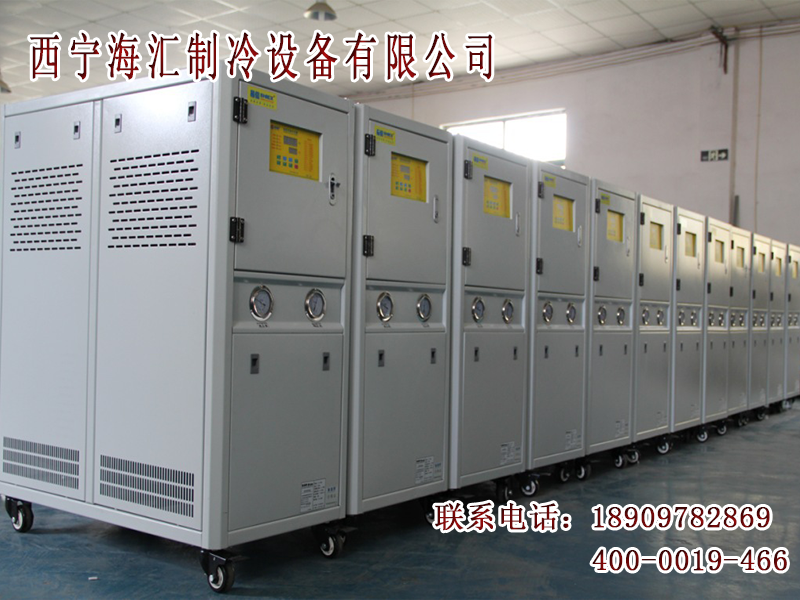 耐用的制冷机组【供应】 小型制冷机组生产厂家