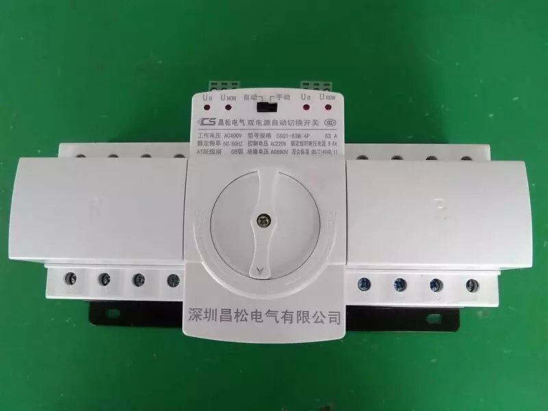 浙江CSQ1-63/4P迷你型雙電源供應批發——廊坊DZ47迷你型雙電源