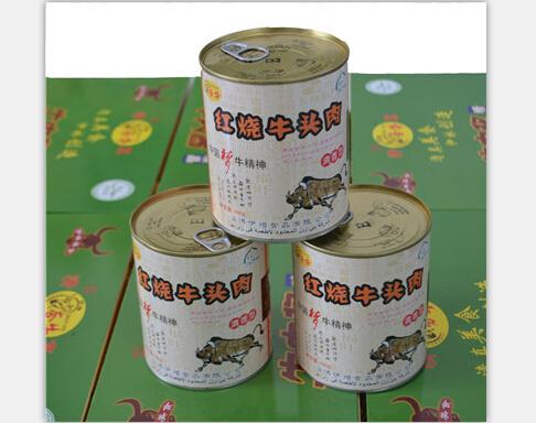 山東牛排罐頭禮盒-山東牛肉罐頭供應